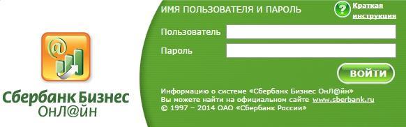 кредитка от тинькофф отзывы